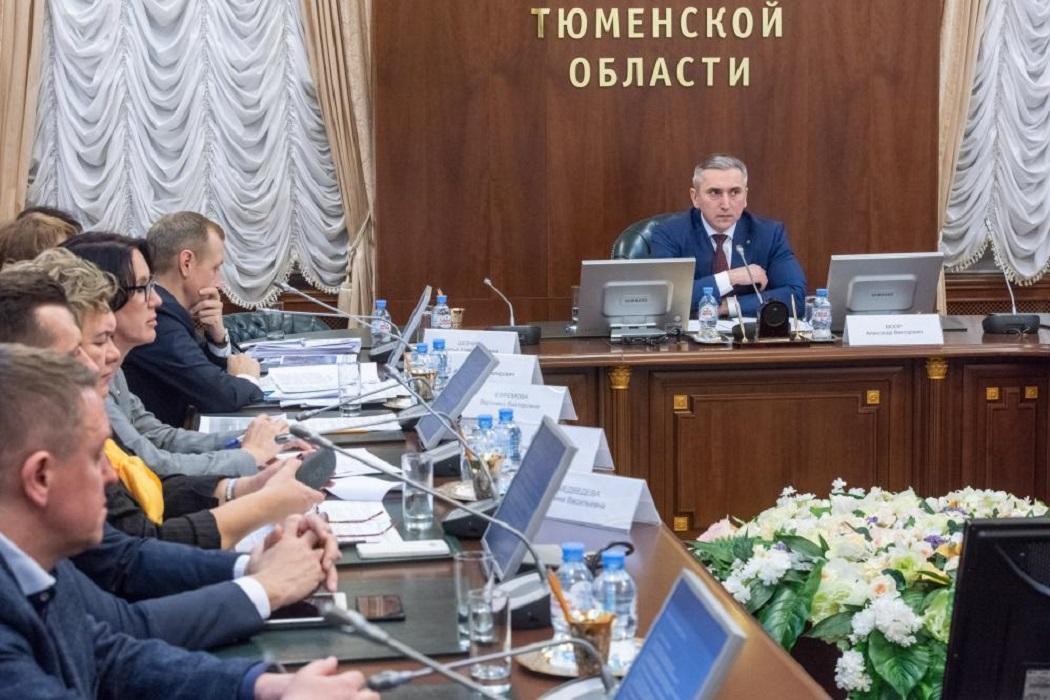Александр Моор Тюменская область Правительство