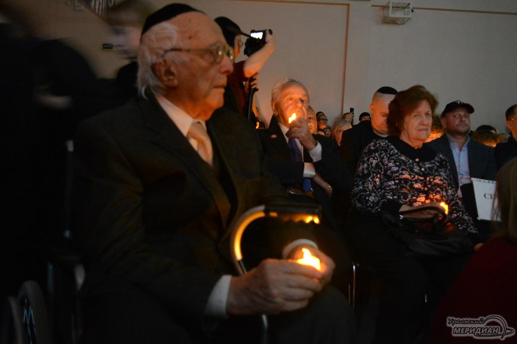 В синагоге Екатеринбурга почтили память жертв Холокоста