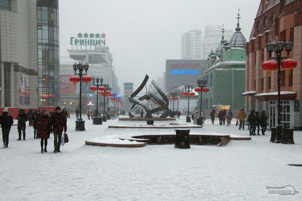 Екатеринбург зима Вайнера
