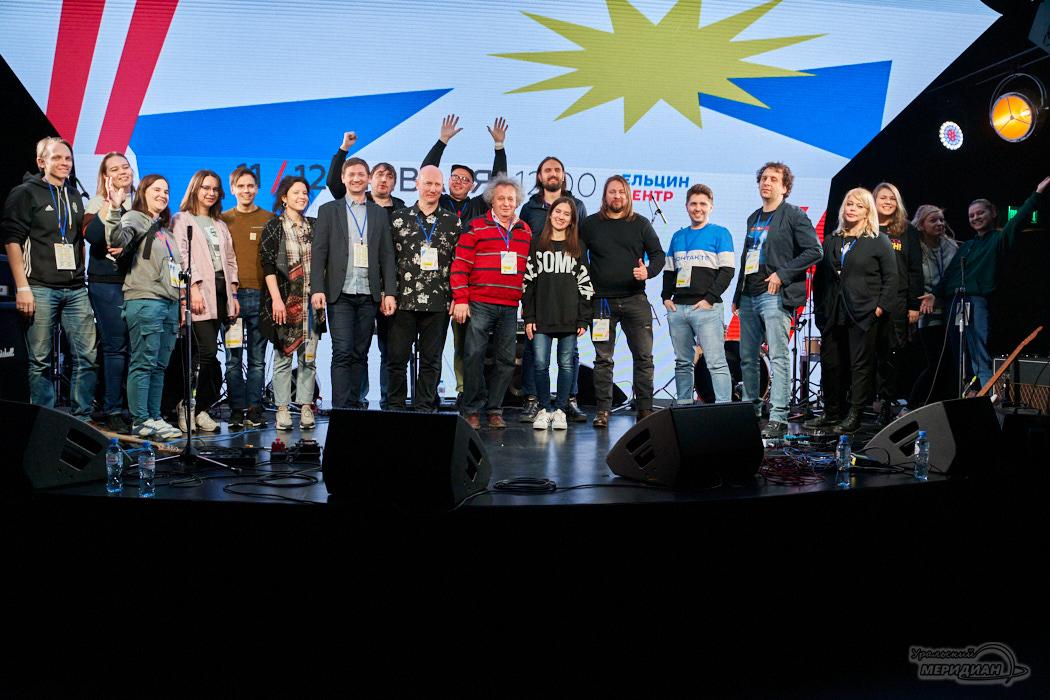 В Екатеринбурге подвели итоги NEW/OPEN SHOWCASE FESTIVAL