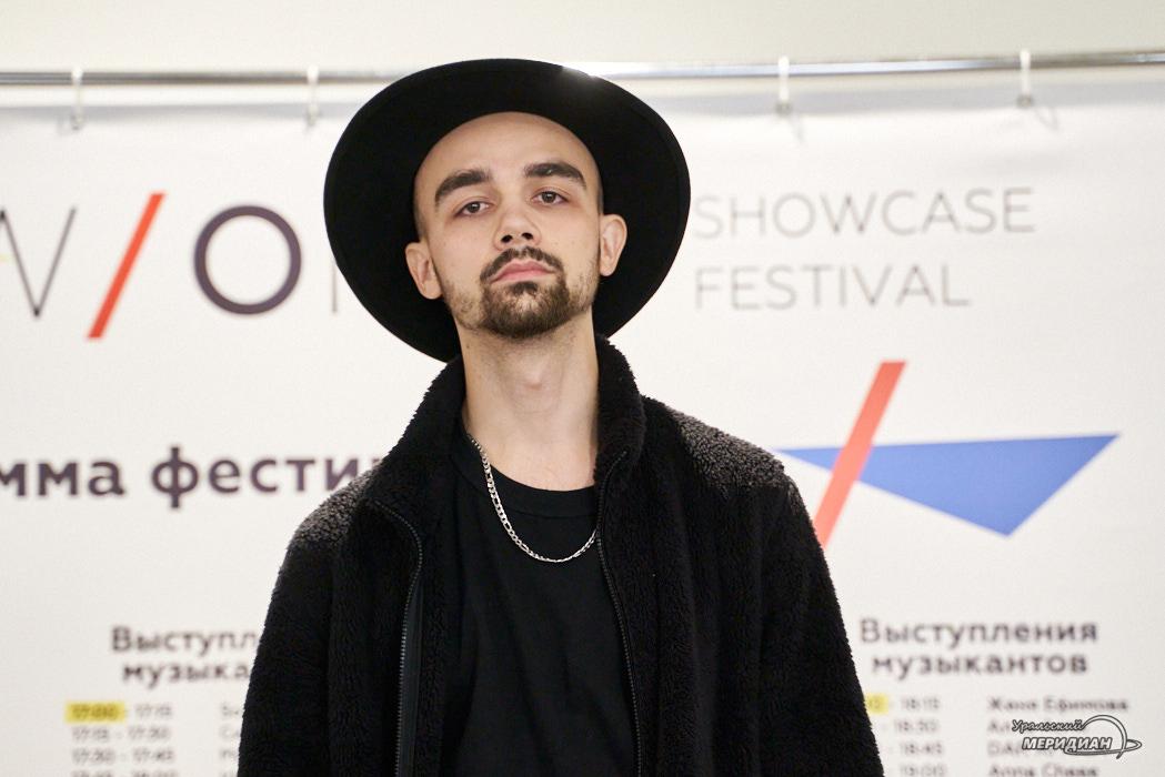 Шоукейс-фестиваль NEW / OPEN прошёл без рамок и официоза