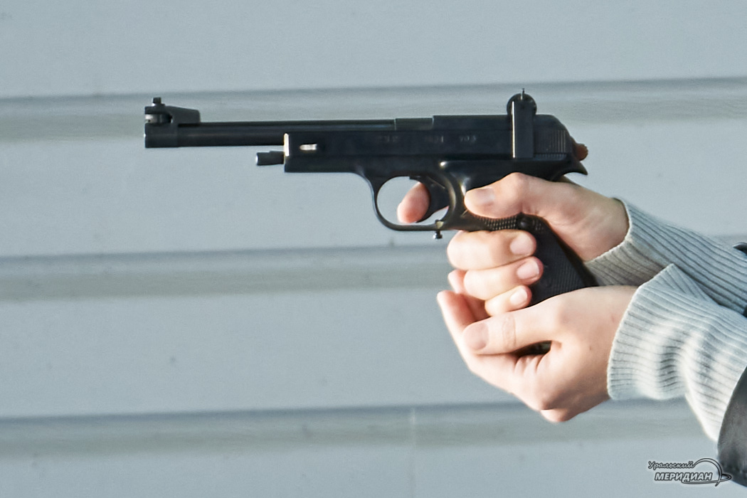 Oruzhie pistolet