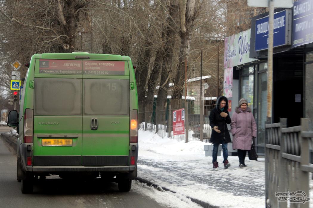 Остановка автобус