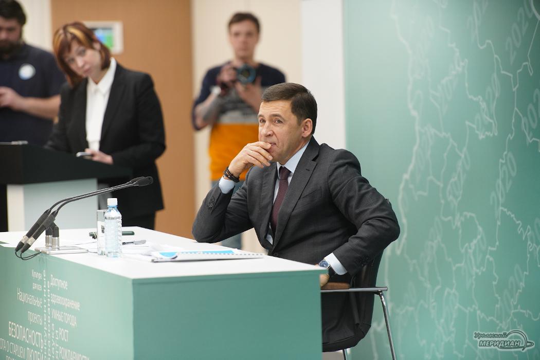 Пресс-конференция с губернатором Свердловской области