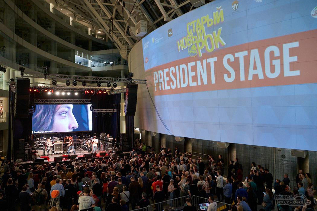 Последний «Старый Новый рок-2020» в Екатеринбурге собрал 5200 человек