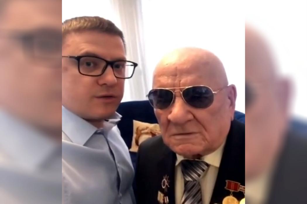 Алексей Текслер поздравил своего дедушку с 96-летием