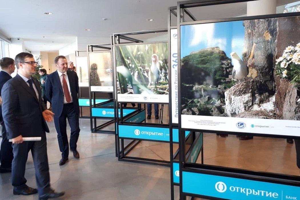 В Ельцин-центре стартовало виртуальное путешествие по России