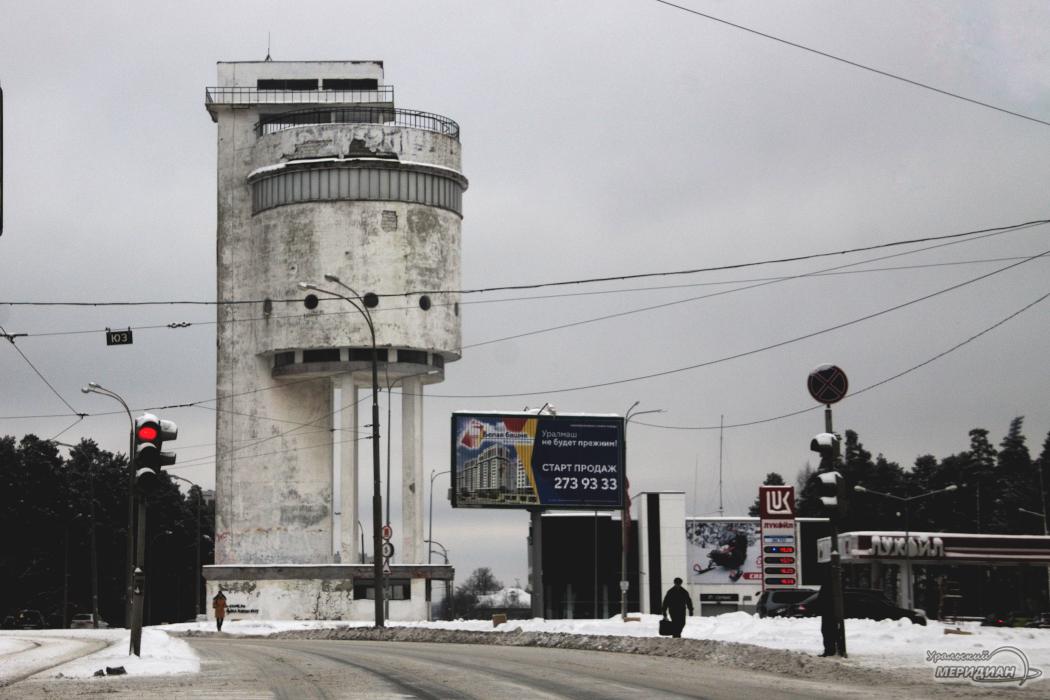 Белая Башня Екатернибург