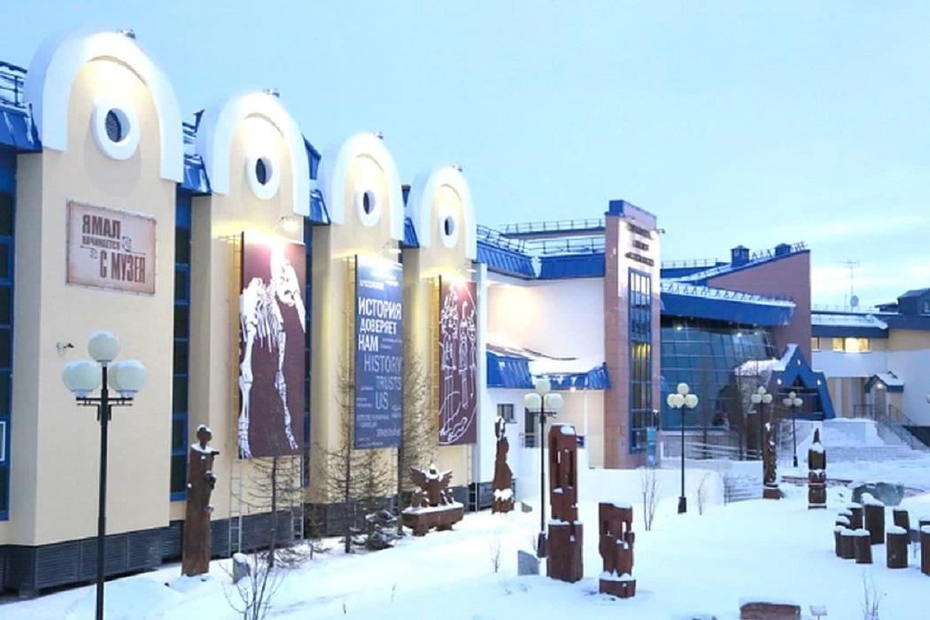 Главный музей Ямала подготовил обширную программу к 75-летию Победы