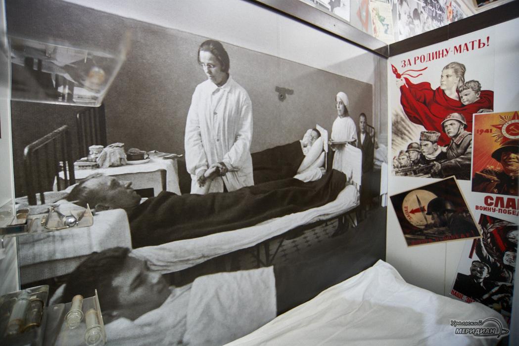 В годы войны столица Урала превратилась в город-госпиталь