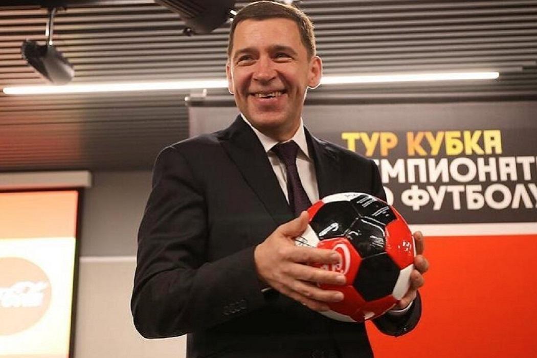 В Екатеринбурге пройдёт финал Кубка России по футболу