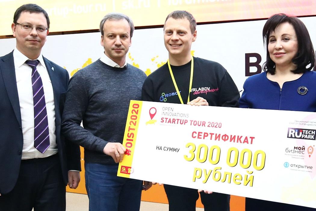 В Екатеринбурге пройдёт конкурс стартапов Open Innovations Startup Tour