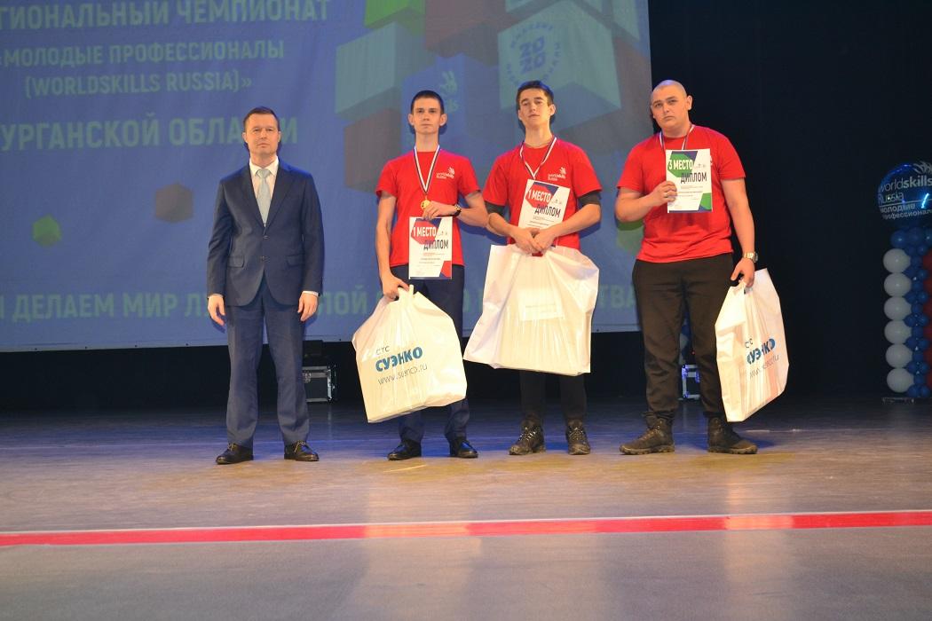 Определены победители Worldskills Russia в Кургане