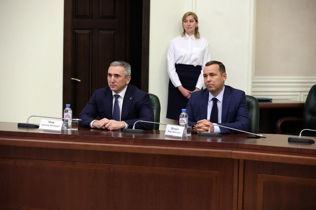 Шумков и Моор