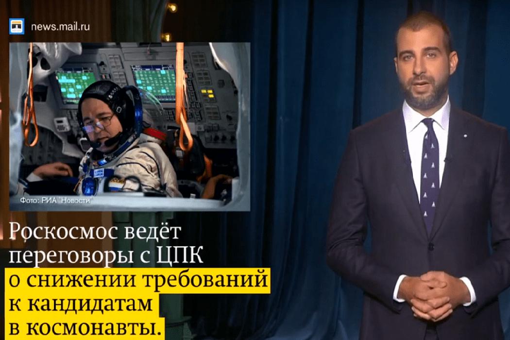 Ургант высмеял ЧП на МКС во время работы космонавта из Екатеринбурга