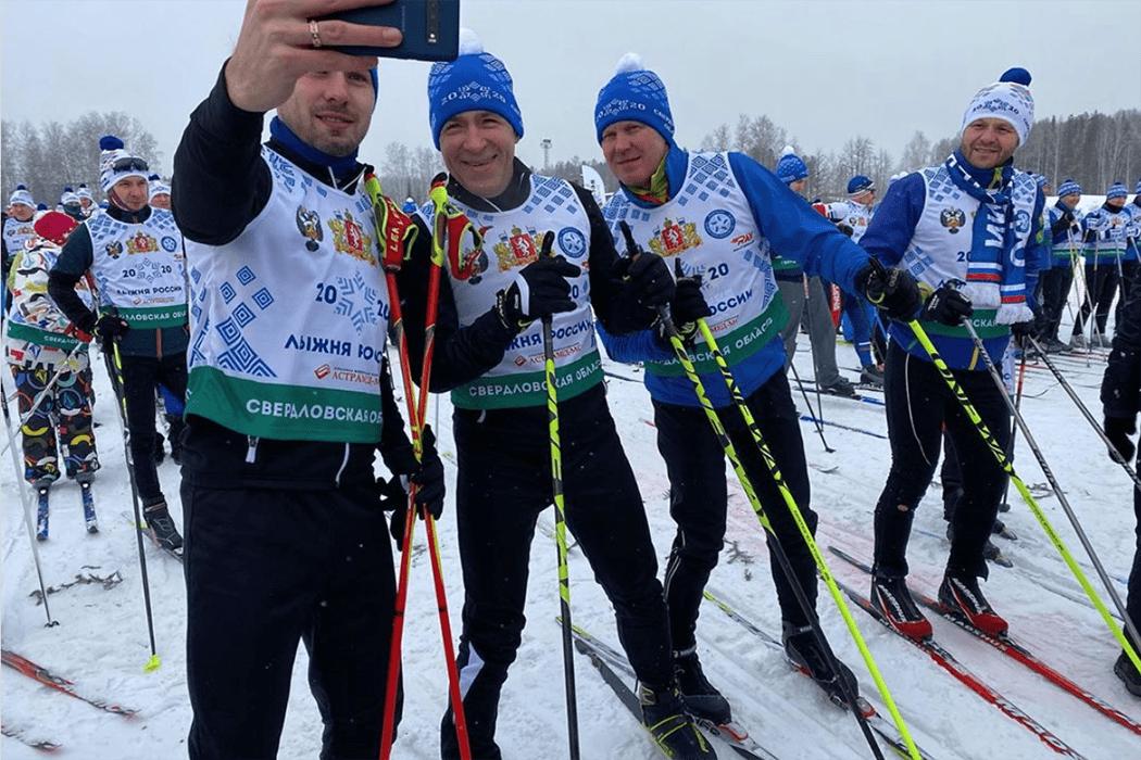Куйвашев с Шипулиным приняли участие в «Лыжне России»