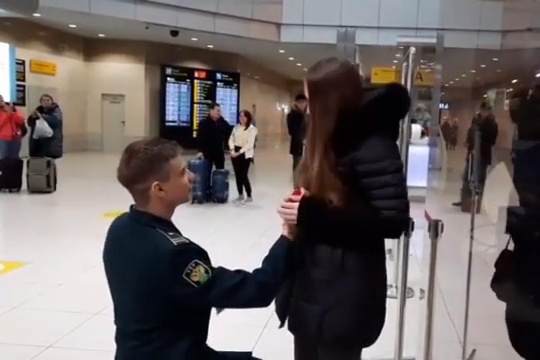 Сотрудник уральской таможни сделал предложение руки и сердца в аэропорту 1