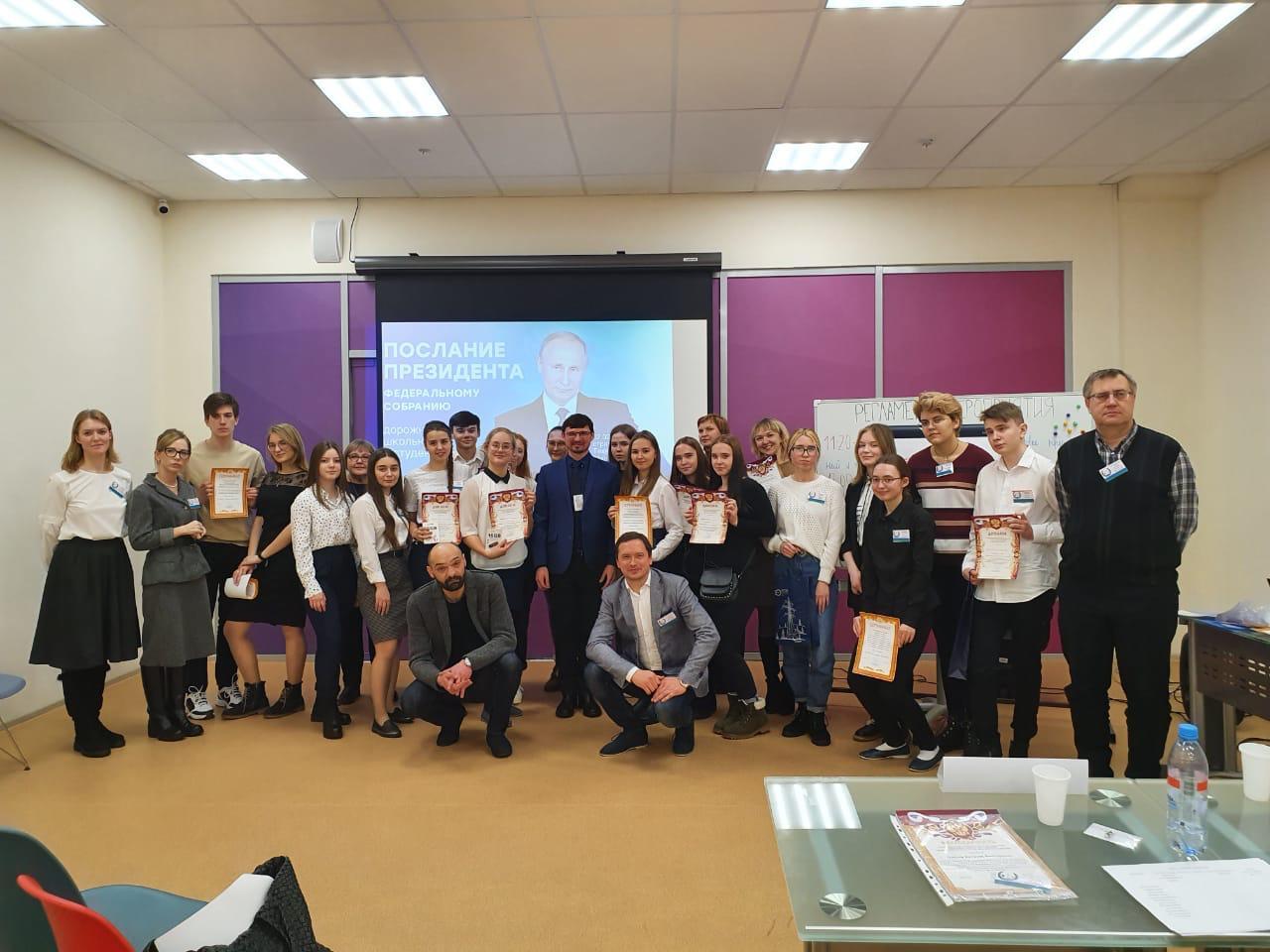 Учащиеся Ханты-Мансийска предложили организовать движение экоактивистов