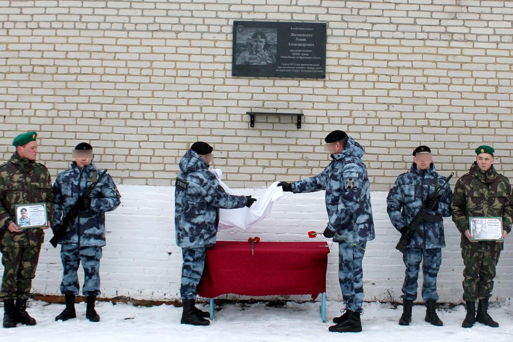 В Зауралье открыли мемориальную доску погибшему сотруднику ОМОН