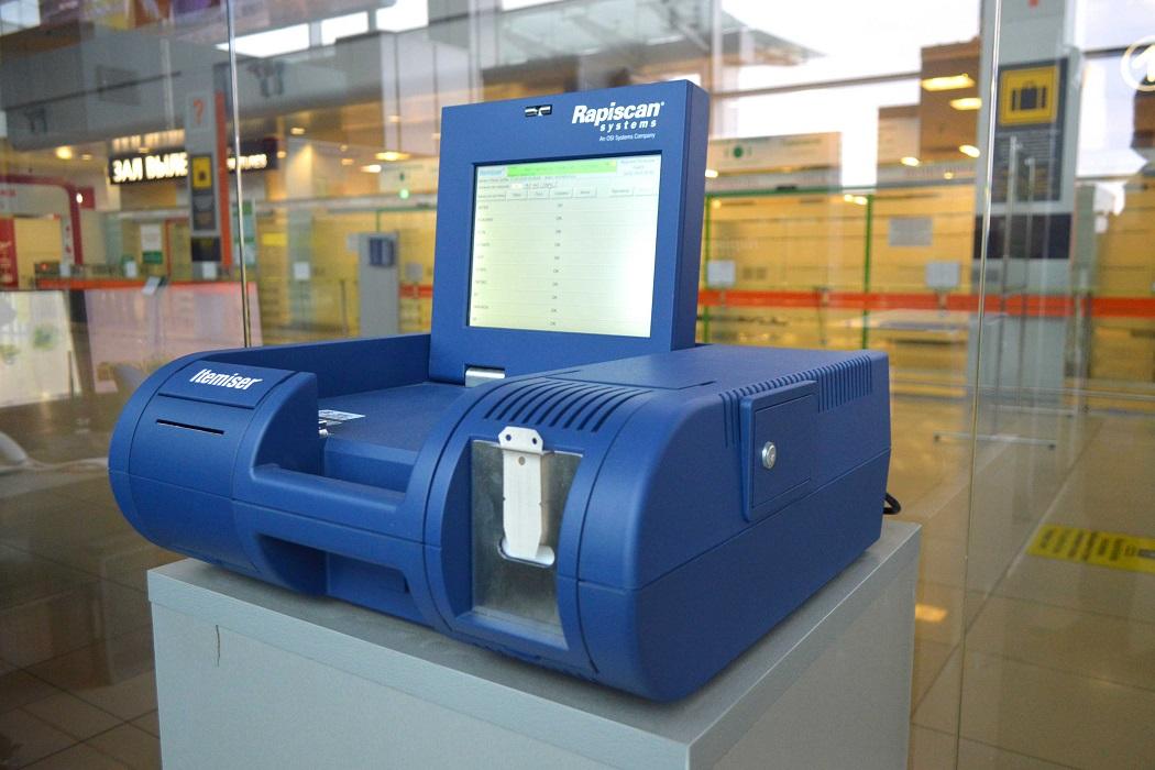 В аэропорту Кольцово появились досмотровые детекторы нового поколения