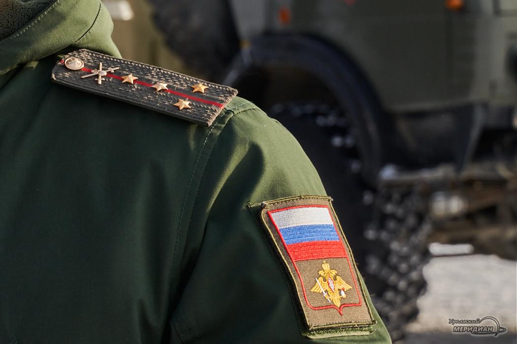 капитан шеврон погоны военные армия