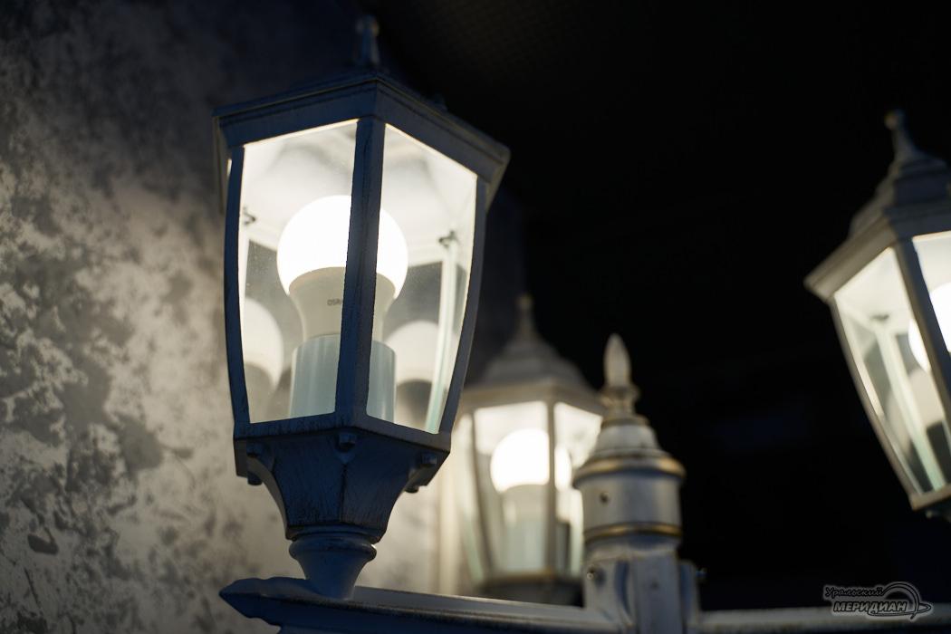 лампа фонарь