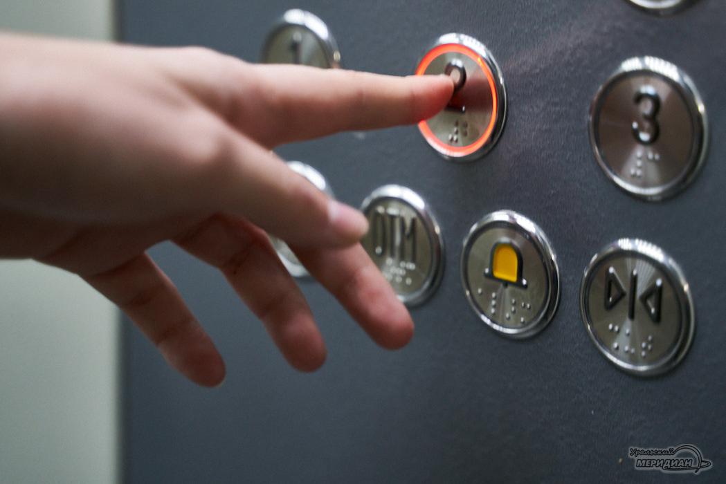 лифт кнопка рука