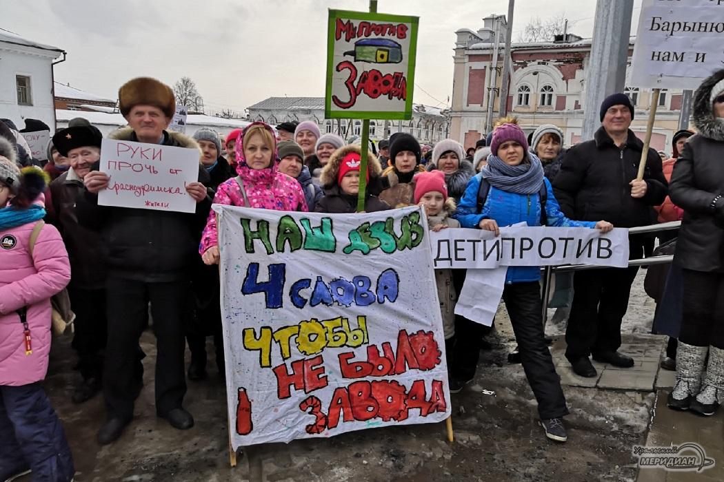 митинг в Красноуфимске