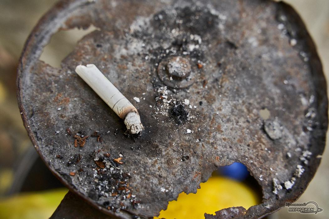 окурок сигарета