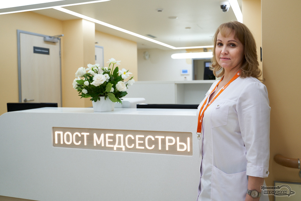 пост медсестры больница