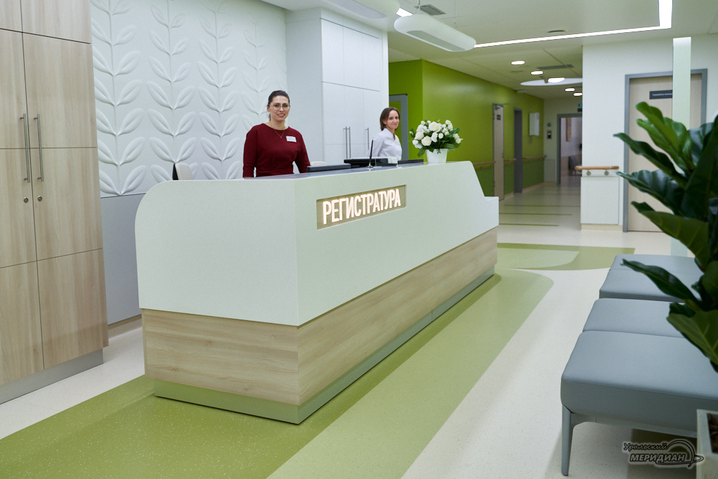 регистратура больница