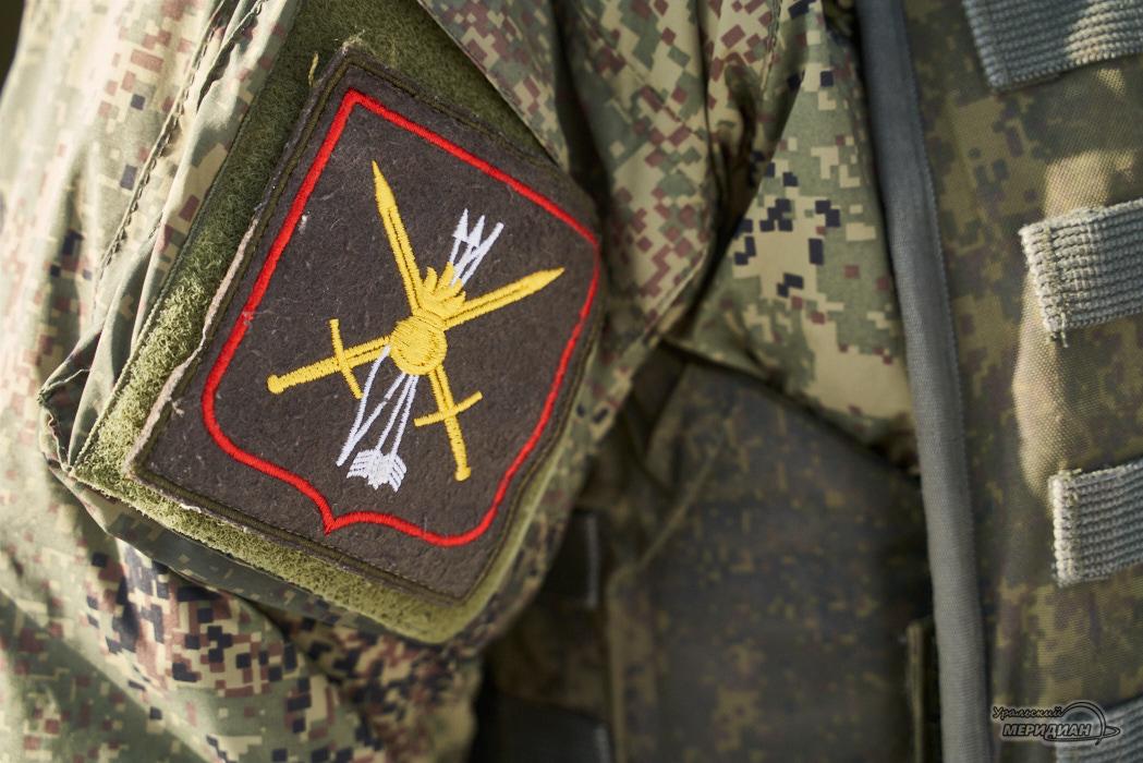 шеврон армия ВКБО