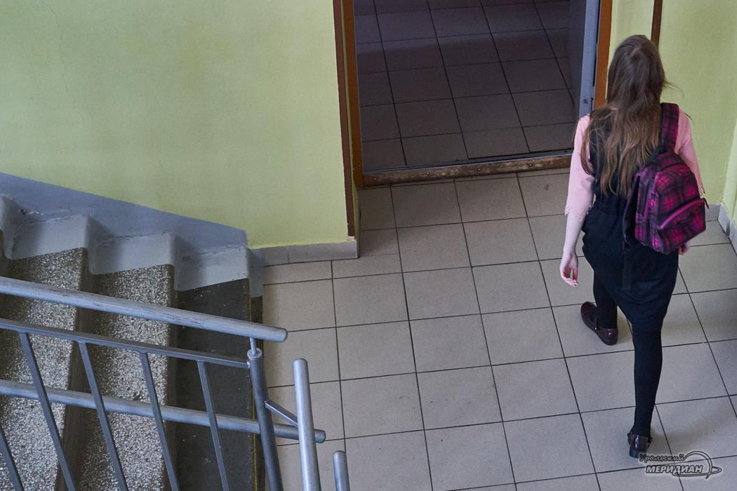 школа лестница школьник
