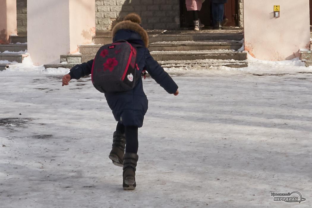 школьник школа улица