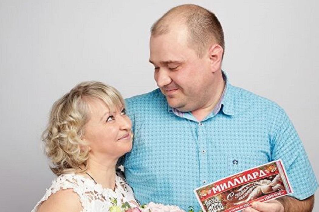 Семья водителей из Екатеринбурга выиграла в лотерею ₽500 миллионов