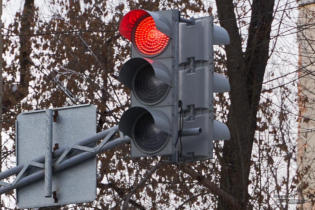 светофор красный свет