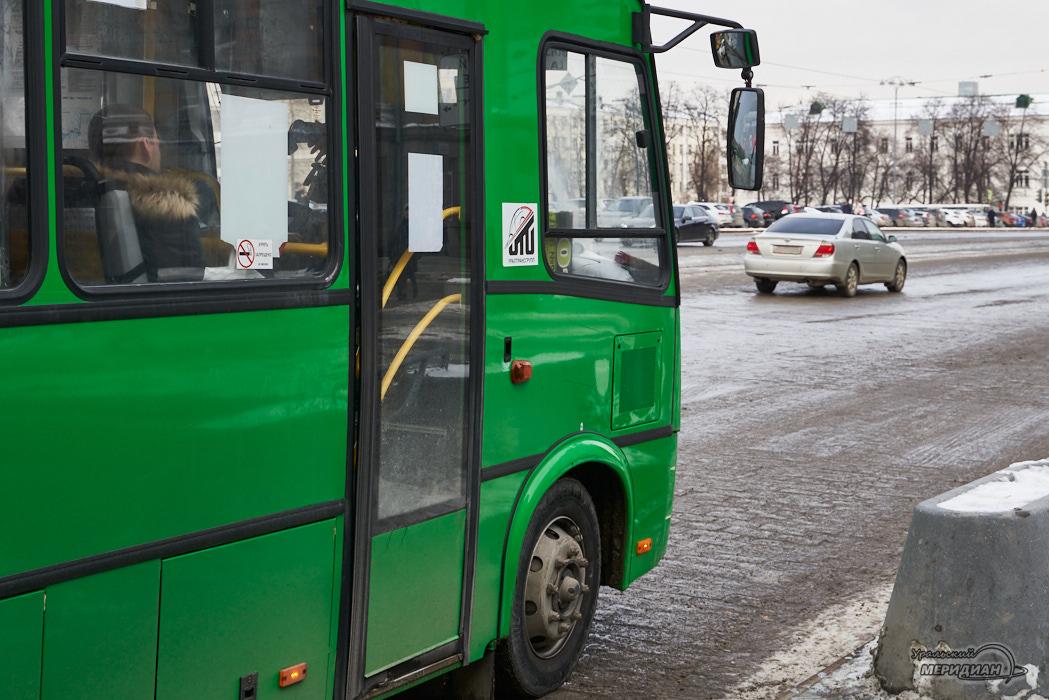 транспорт автобус остановка