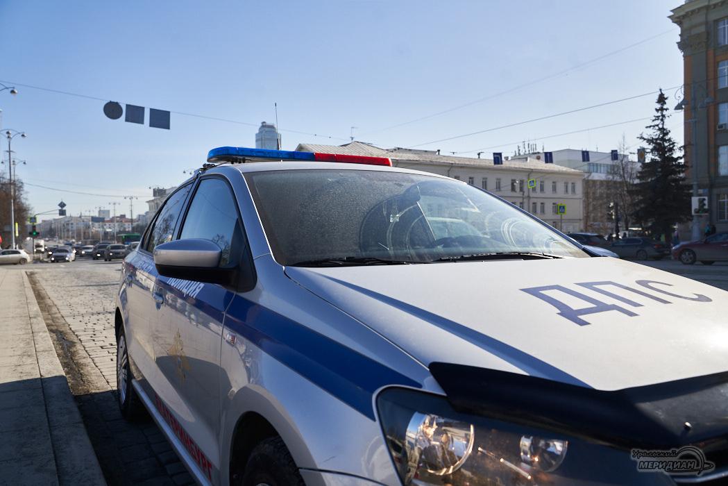 ДПС ГИБДД машина улица Екатеринбург