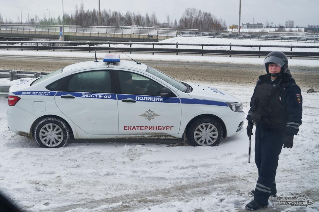 ДПС ГИБДД пост машина Екатеринбург