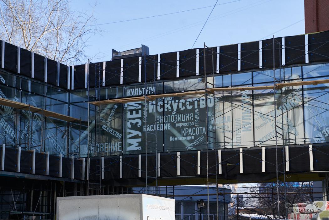 Эрмитаж-Урал музей екатеринбург