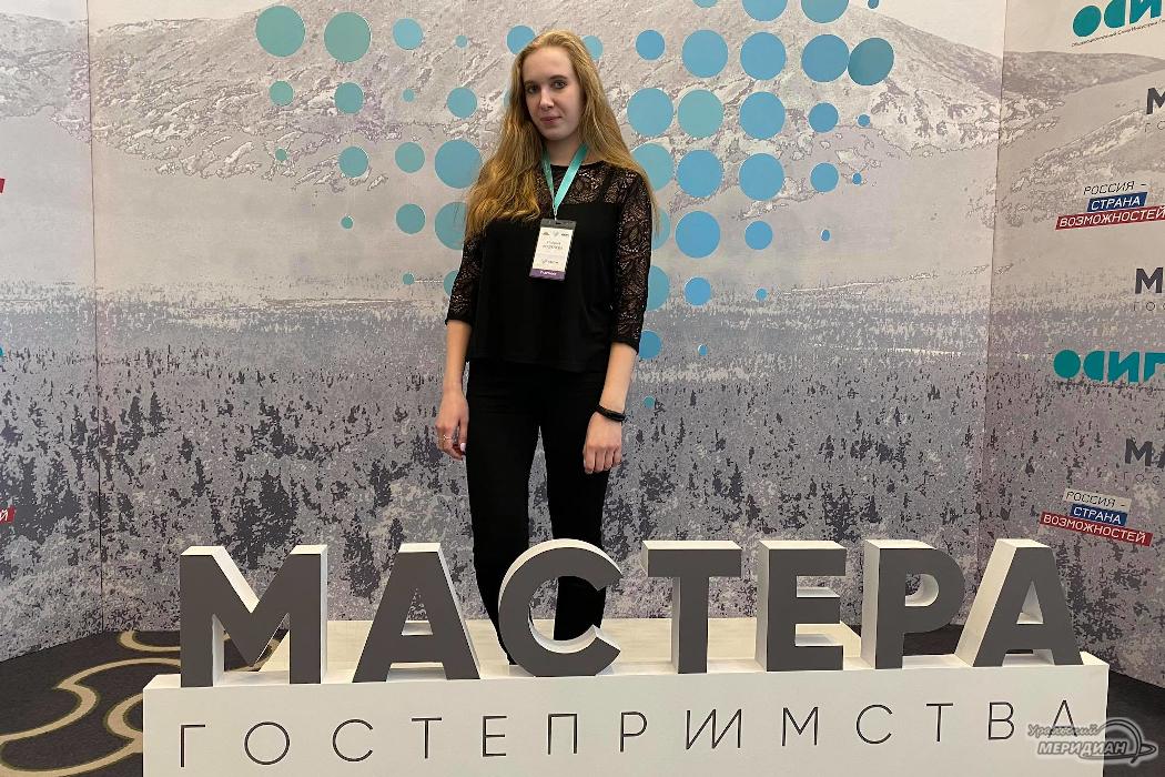 Фотограф предлагает Москве поддержать создание нацпарка в Зауралье