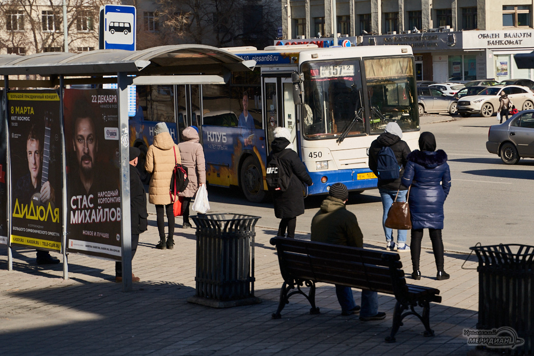 Остановка Автобус Екатеринбург