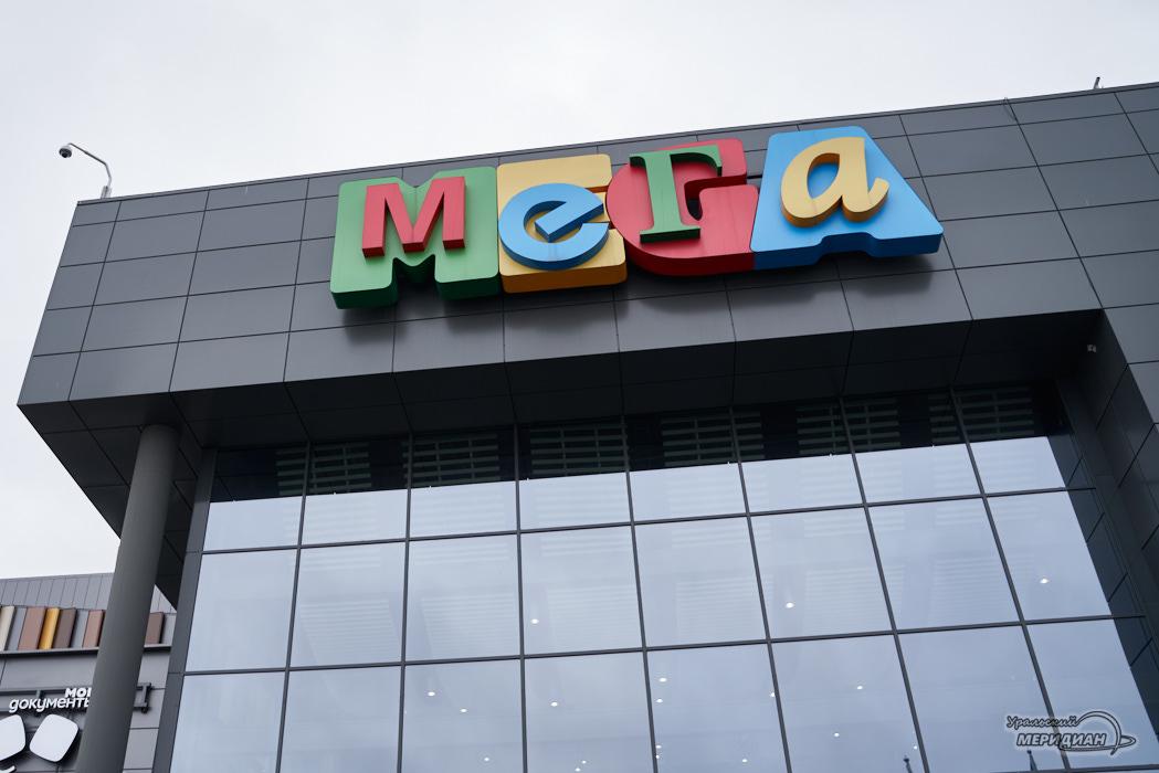 ТЦ Мега Екатеринбург