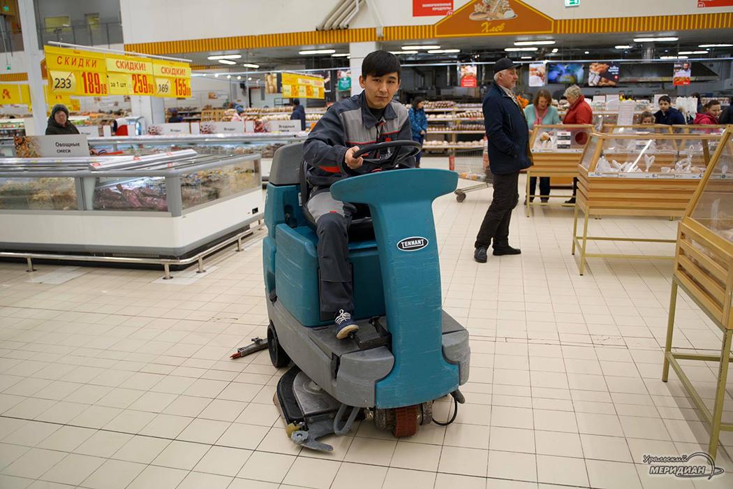 Торговый зал уборочная техника магазин