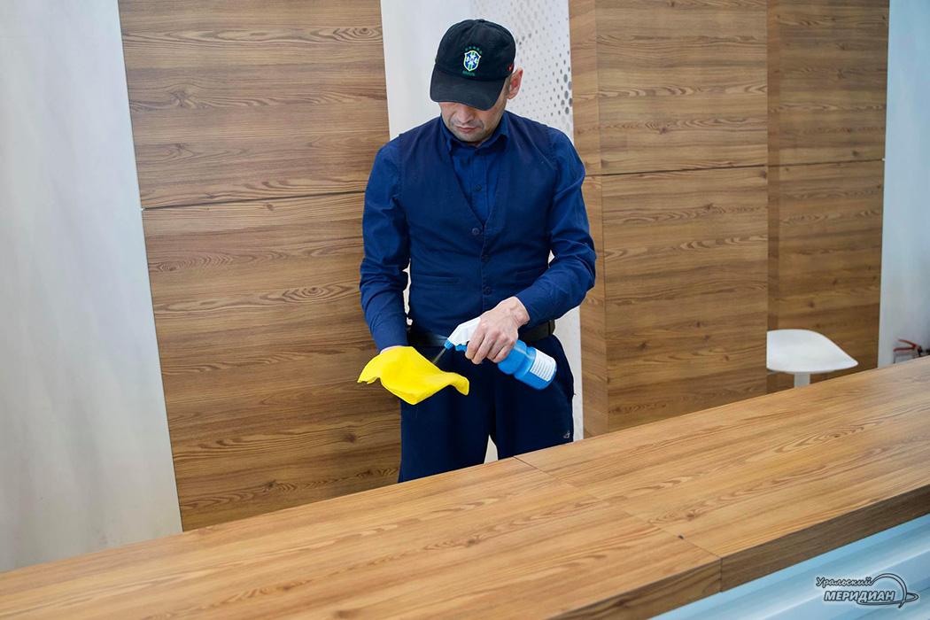 Санобработка магазин карантин