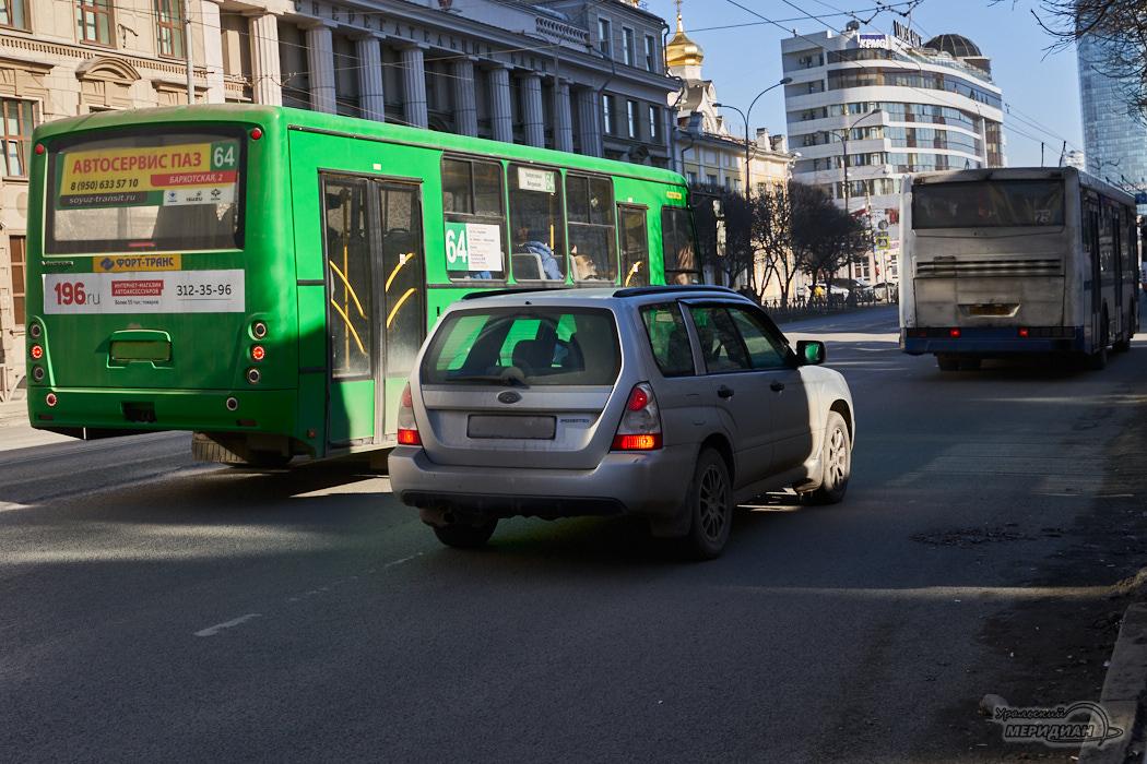 автобус дорога