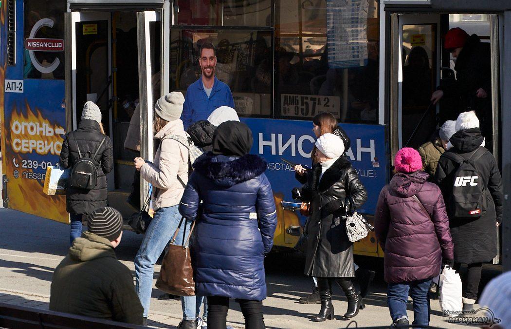 автобус люди остановка