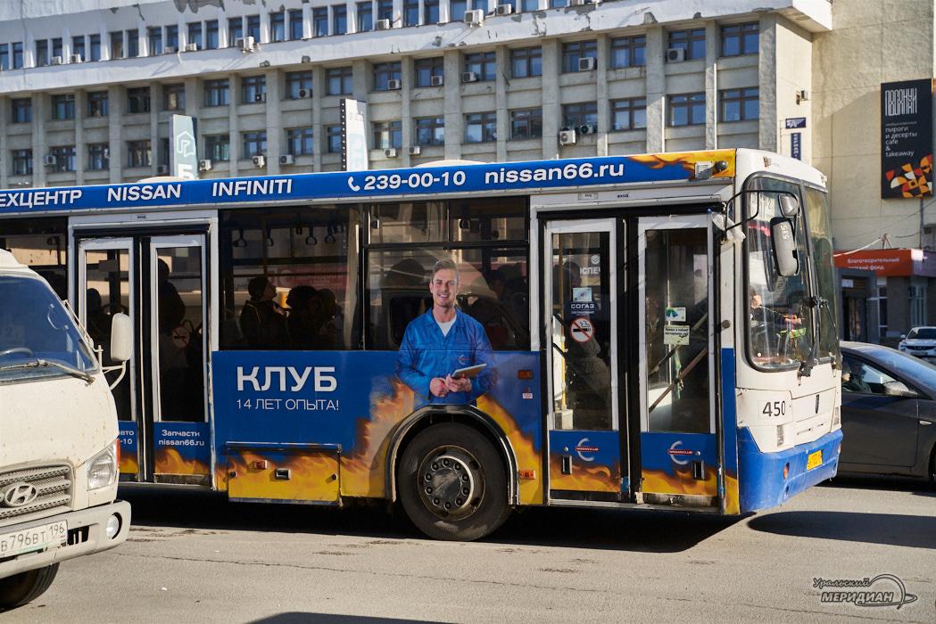 автобус машины дорога