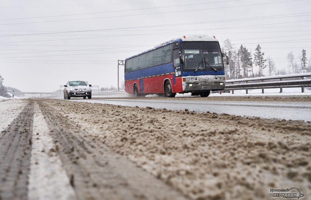 дорога трасса машина автобус