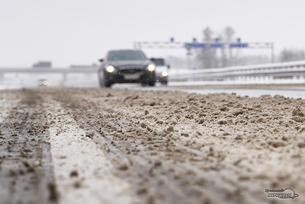 дорога трасса машины